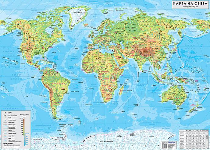 Stenna Fizicheska Prirodogeografska Karta Na Sveta M 1 24 000 000