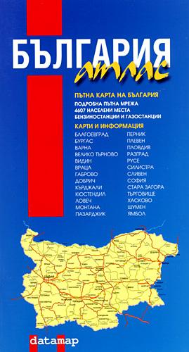 Pten Atlas Na Blgariya M 1 530 000 Onlajn Knizharnica