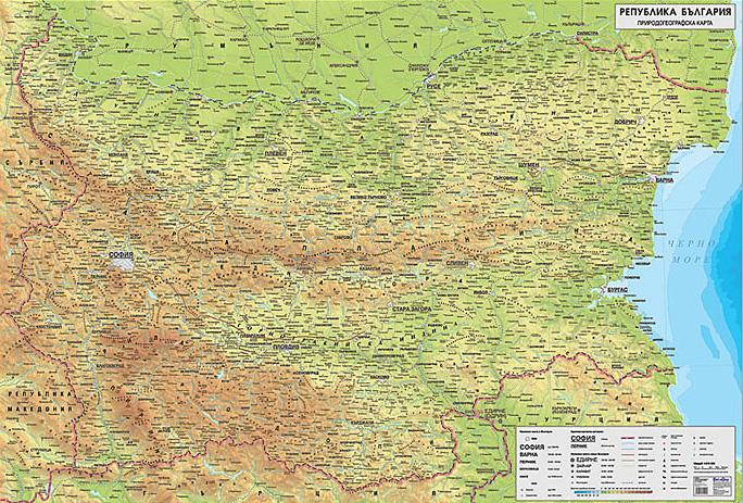 Stenna Prirodogeografska Karta Na Blgariya Onlajn Knizharnica